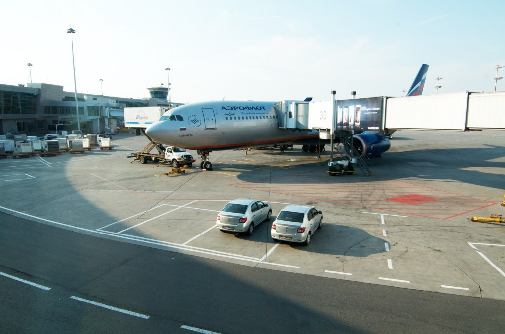 avion japon
