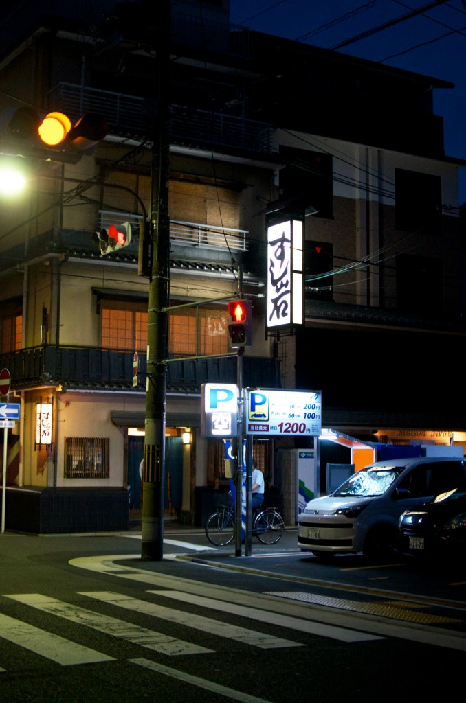 kyoto (38)