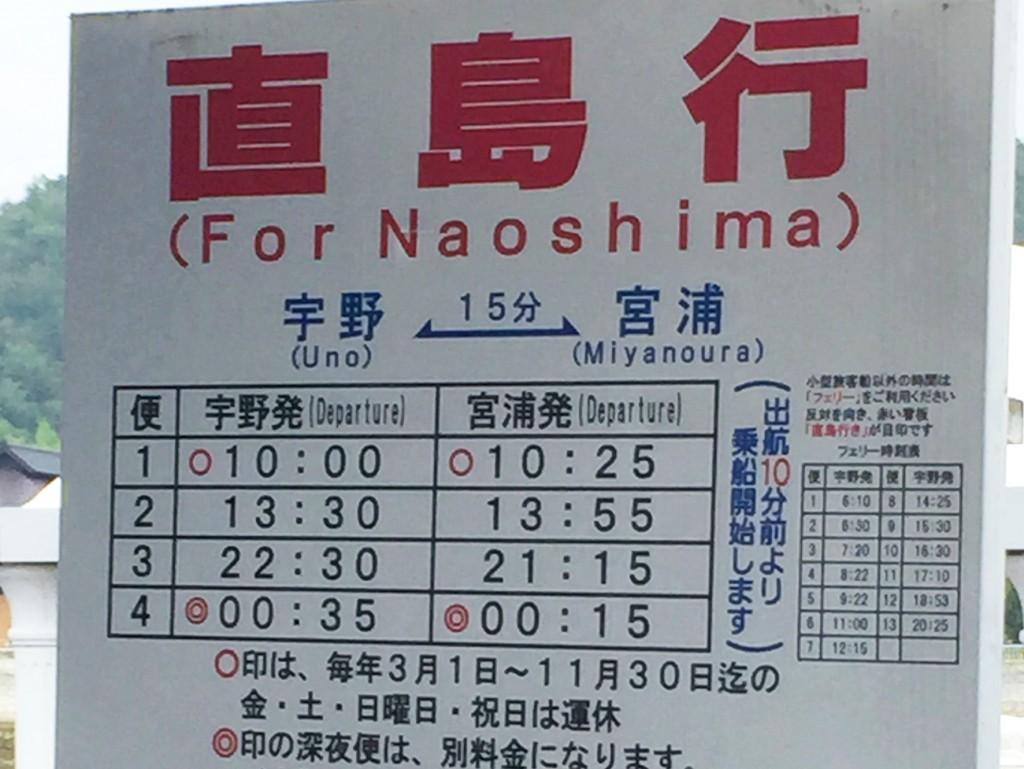 naoshima (9)