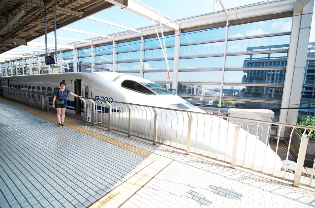 shinkansen pour kyoto