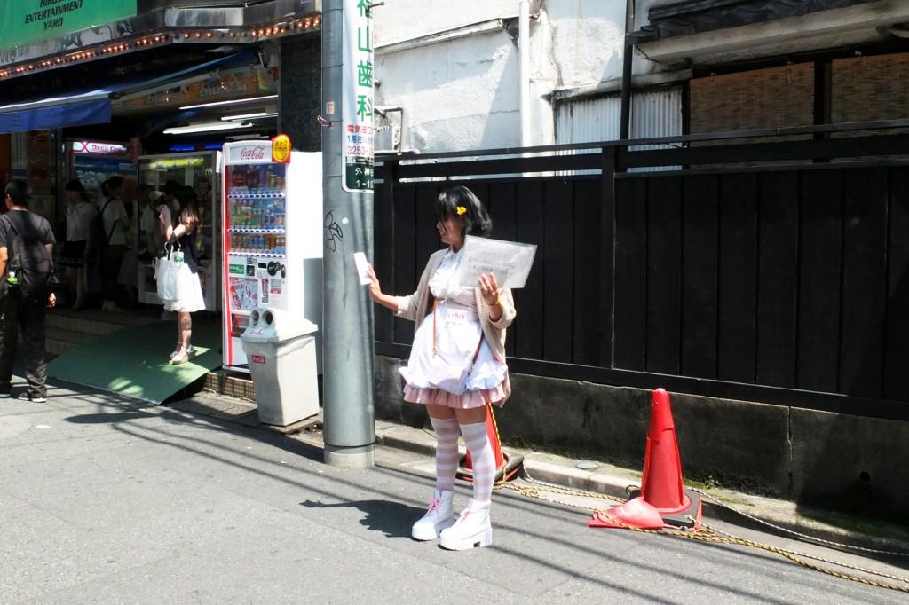 tokyo akihabara (3)